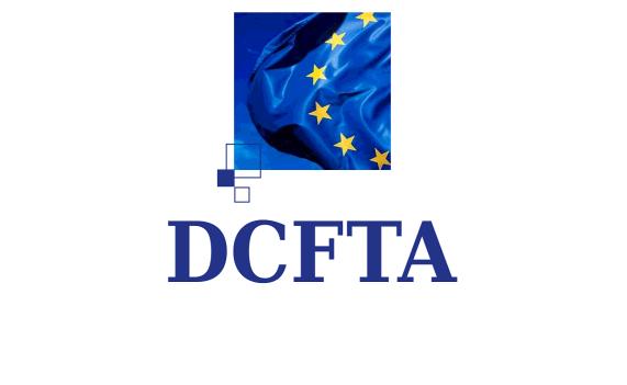 ევროკავშირის თავისუფალი სავაჭრო სივრცე საქართველოსვთის (DCFTA)
